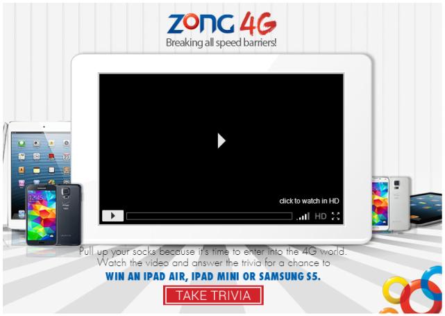 https://www.phoneworld.com.pk/wp-content/uploads/2014/05/zong-4g.png