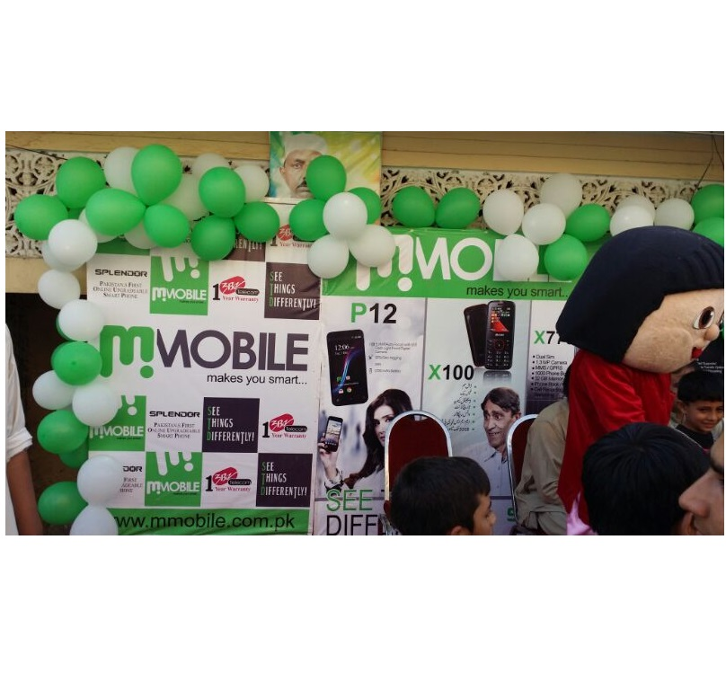 Photo of mMobile Starts Branding in All Major Cities of Pakistan