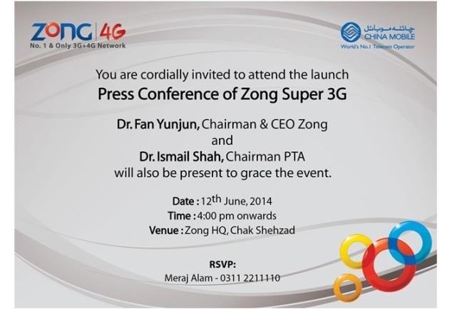 https://www.phoneworld.com.pk/wp-content/uploads/2014/06/Invitation-Card-Copy.jpg
