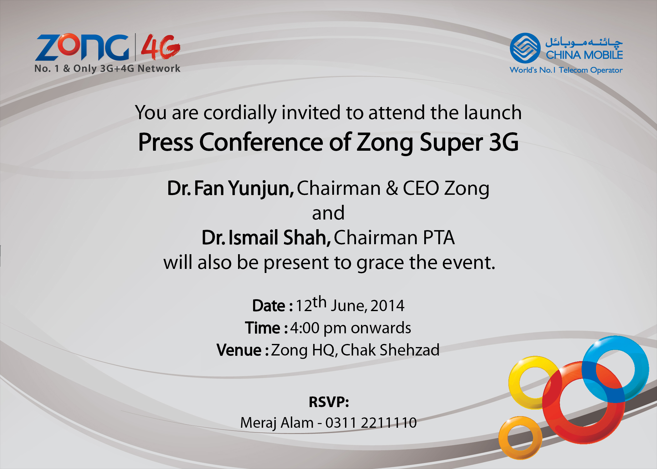 Zong Organizes a Press Conference to Announce 3G Packages