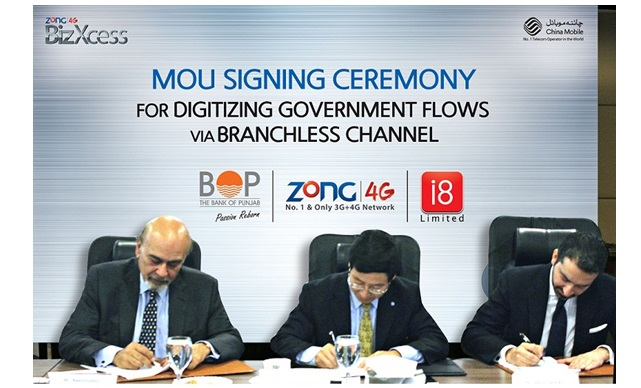 https://www.phoneworld.com.pk/wp-content/uploads/2014/06/Zong-MoU-Signing-Ceremony-Picture.jpg