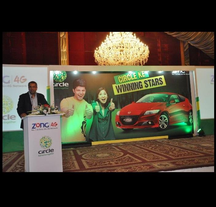 ZonG Gives Away Honda CRZ, CBR 500 & CBR 150 Bikes