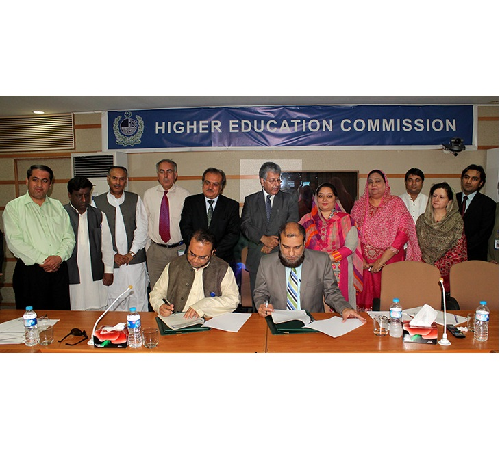 PTCL partners with HEC to promote education in Pakistan