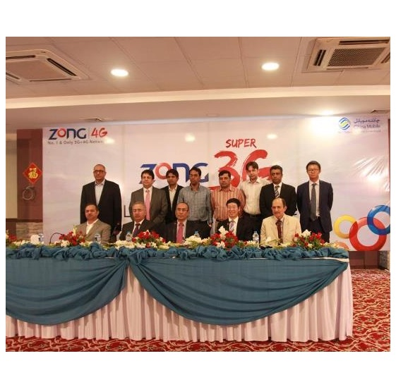 Zong Announces Super 3G Packages in Press Conference