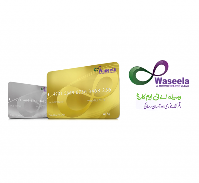 Waseela Microfinance Bank Launches ATM/Debit Card Facility