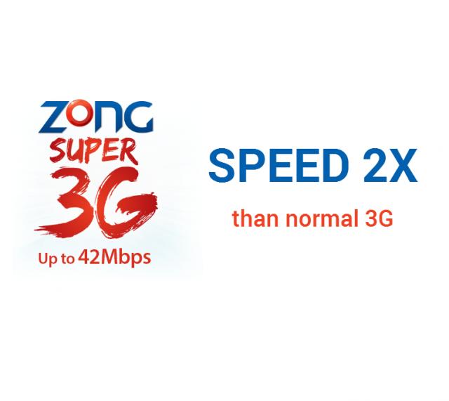 Zong Announces Super 3G Packages