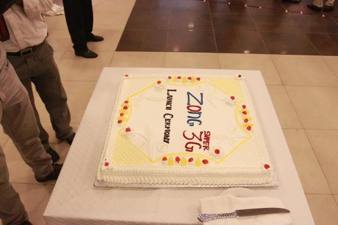 https://www.phoneworld.com.pk/wp-content/uploads/2014/06/zong-cake.jpg