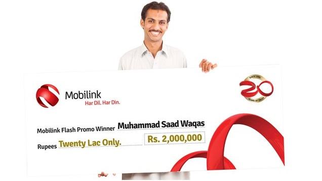 https://www.phoneworld.com.pk/wp-content/uploads/2014/07/1-Muhamamd-Saad-Waqas.jpg