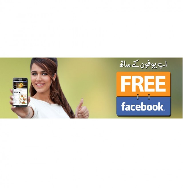 Ufone Offers FREE Facebook for 2G/3G Customers