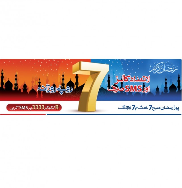 Warid Ramadan Offer Brings Unlimited Calls and SMS
