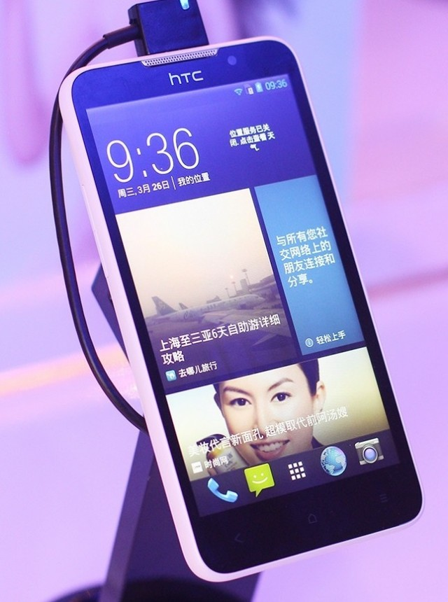 htc-launches-desire-516-dual-sim-smartphone