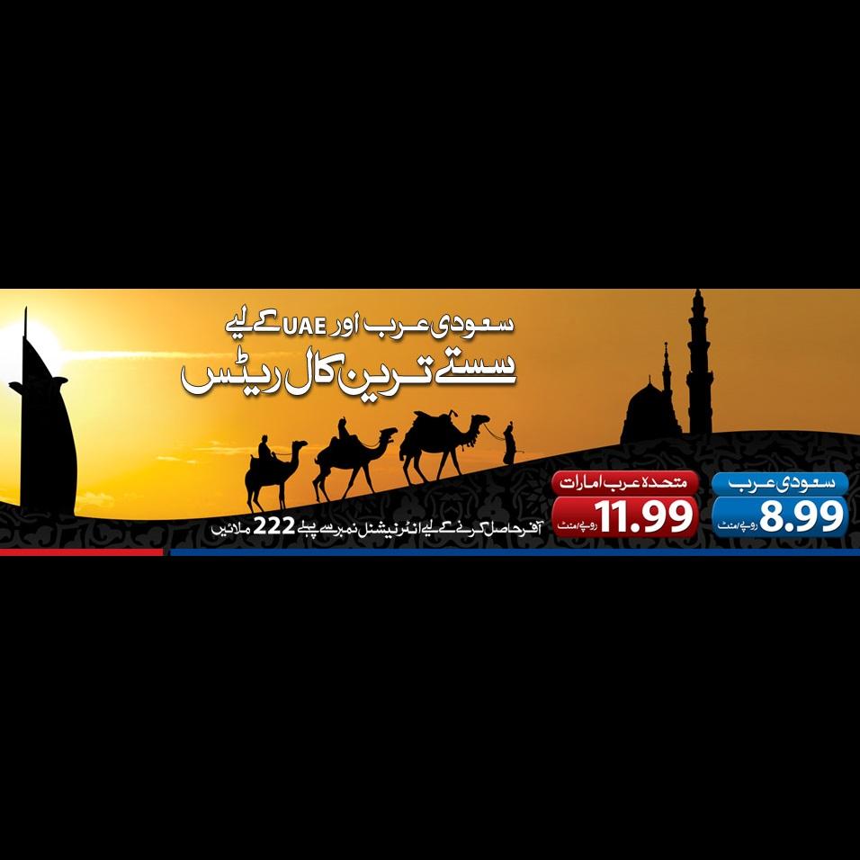 Warid Announces International Calling Offer Saudia & UAE