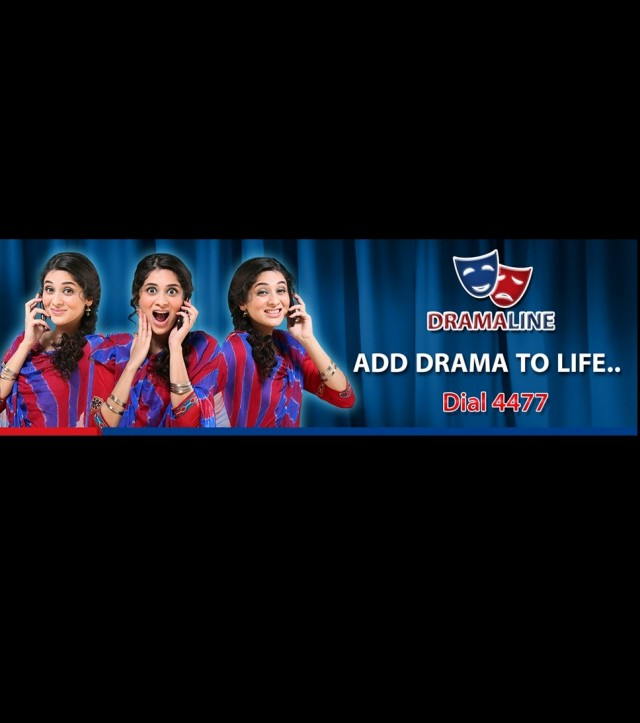 Warid Brings Drama Line for its Customers