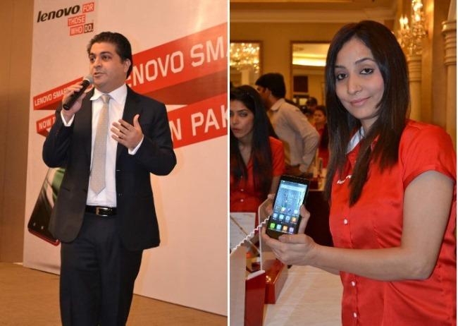 https://www.phoneworld.com.pk/wp-content/uploads/2014/08/lenovo-karachi.jpg