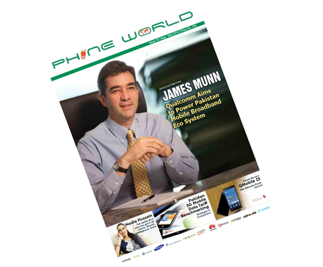 https://www.phoneworld.com.pk/wp-content/uploads/2014/08/magazine1.png