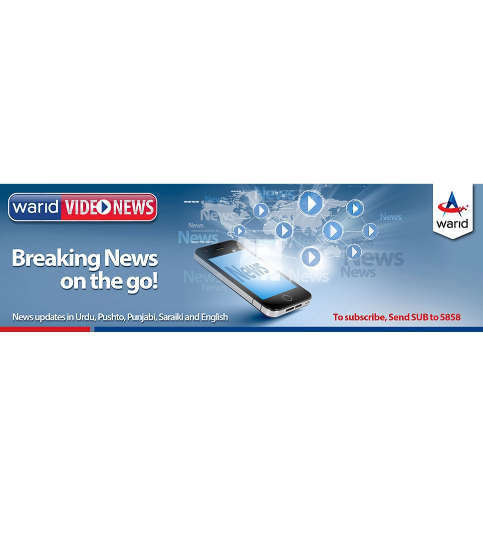 Warid Introduces Warid Video News