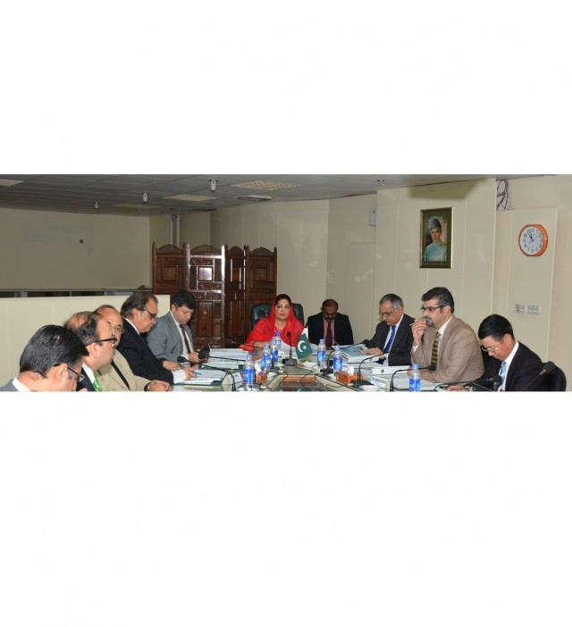 Anusha Rahman Chaired 35th Board of Director's Meeting of USFCo