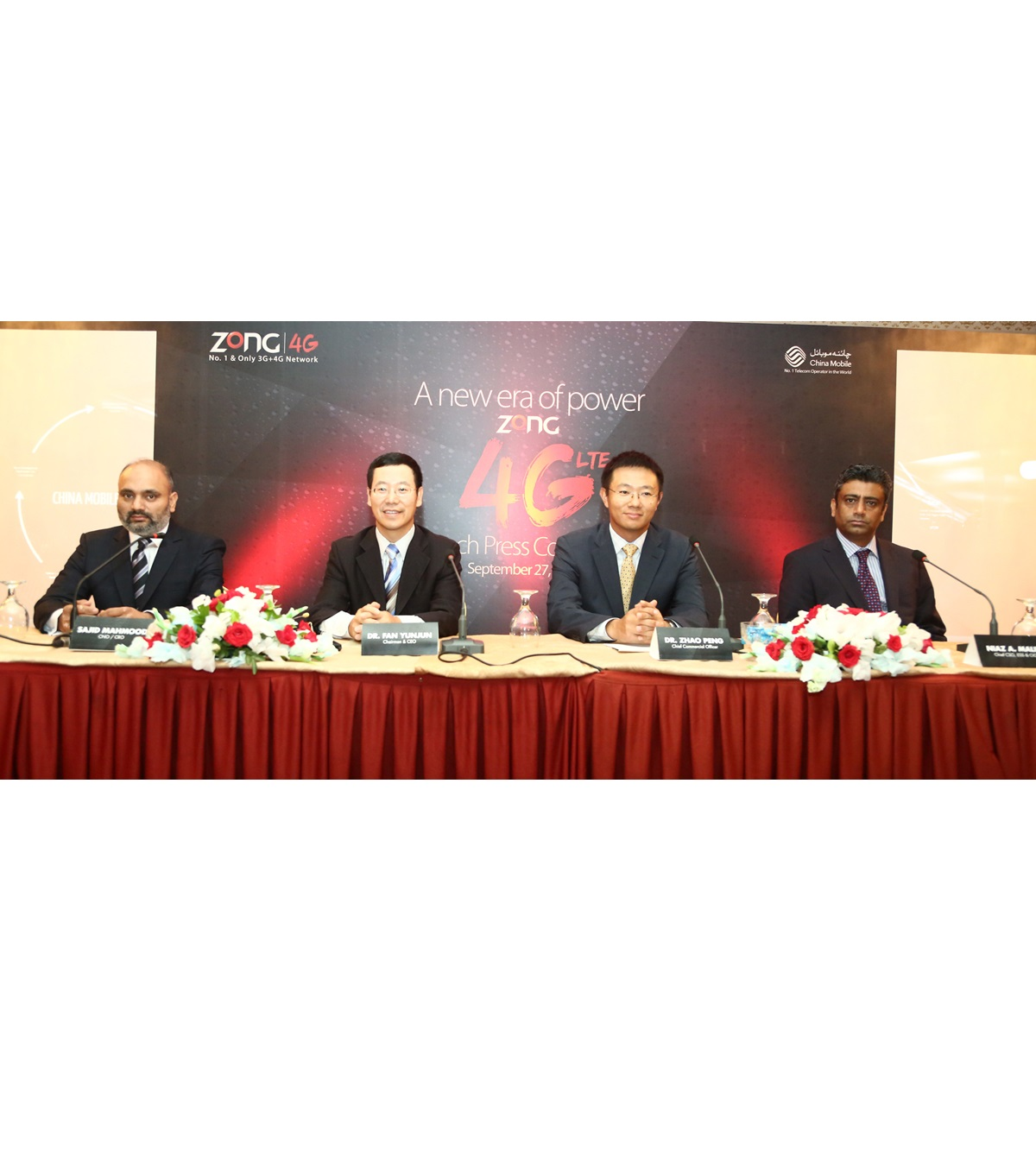 Zong Launches the First 4G LTE Service in Pakistan