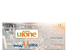 Ufone facilitates Daewoo express bus customers via UPaisa