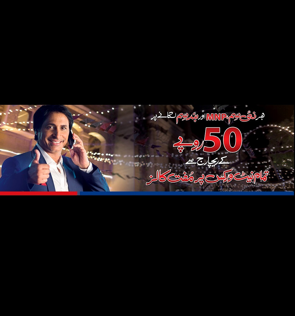 Warid Brings FREE CALL OFFER to all Networks