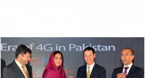 Anusha Rahman Adresses Launch Ceremony of 4G/LTE Services Zong