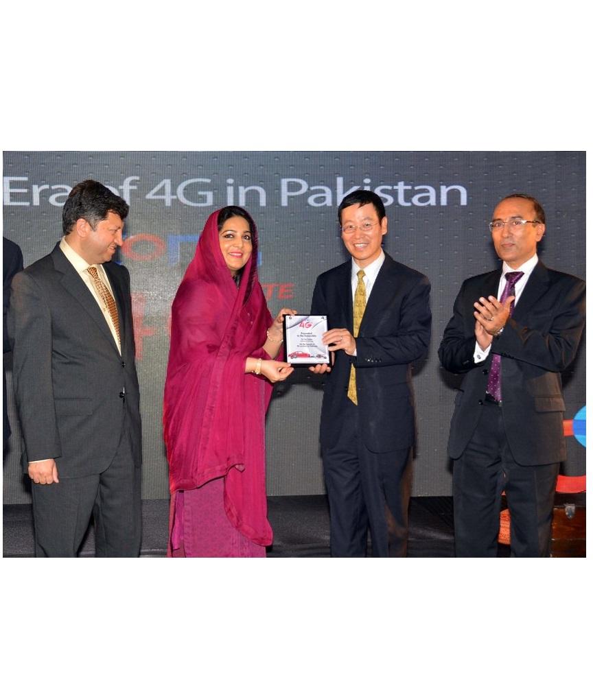 Anusha Rahman Adresses Launch Ceremony of 4G/LTE Services Zong