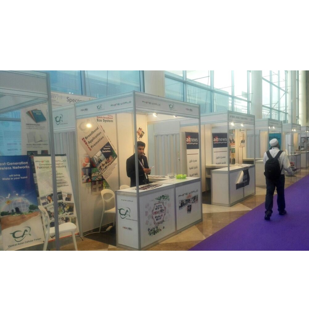 PhoneWorld Participated in GITEX Technology Week 2014