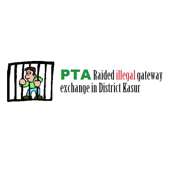 Illegal Gateway Exchange Raided in Distt Kasur