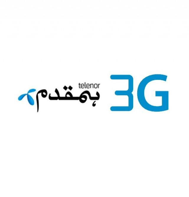 Telenor Expands its 3G Footprint in Pakistan