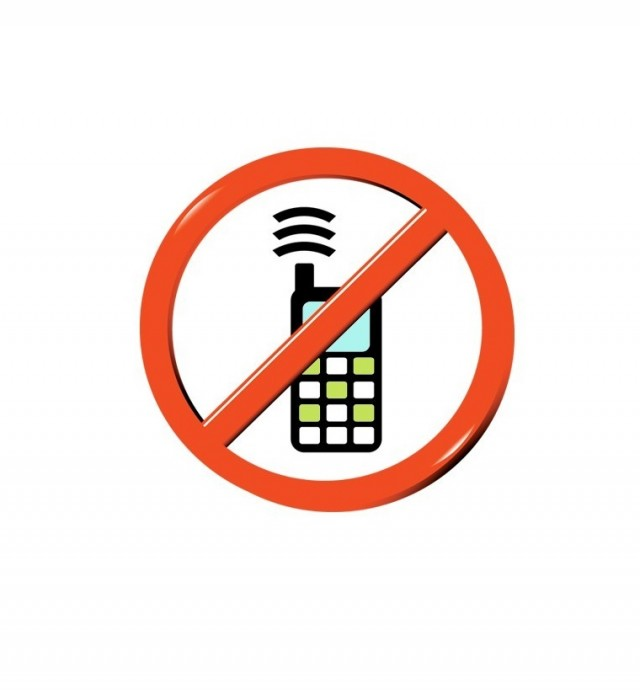 Cellular Service to be Partially Suspended for Ashura