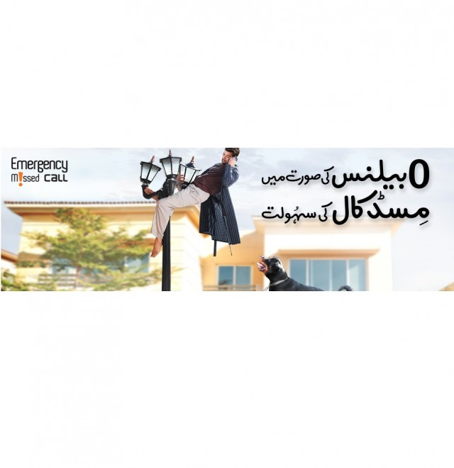 Ufone Allows You to Send a missed call with 0 Balance