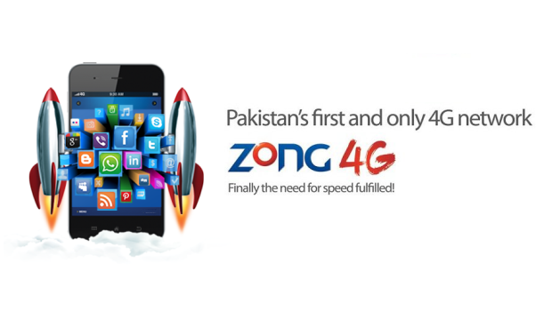 Zong 4G LTE Technology - The Most Advance Mobile Internet