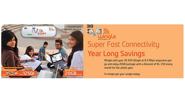 PTCL Introduces One Year Discount For EVO Customers
