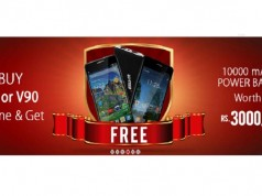 united-mobile-launches-online-service-to-buy-smartphones