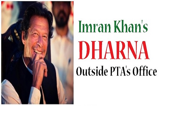 Imran Khan Warns PTA Chairman for 'Dharna'