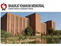 https://phoneworld.com.pk/shaukat-khanum-latelier-hosts-fitness-fiesta/