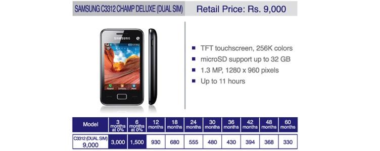 https://www.phoneworld.com.pk/wp-content/uploads/2015/01/installment-plan-for-mobiles.jpg