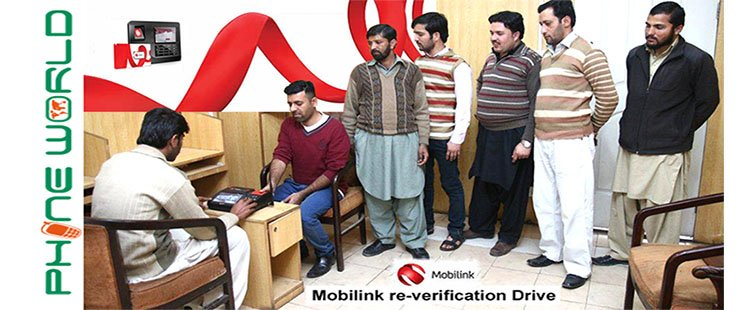 Mobilink Initiates Biometric SIM Re-verification in Press Clubs Across Pakistan