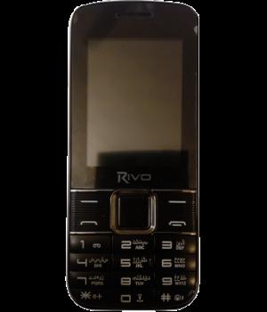 RIVO-ADVANCE-A200