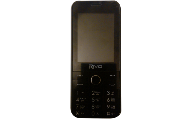 RIVO-ADVANCE-A230