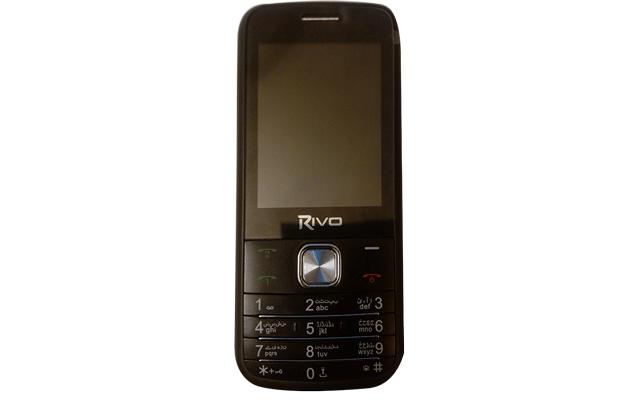 RIVO-NEO-N300