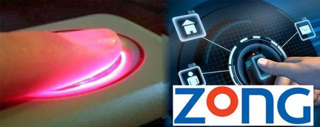 Zong advancing to a successful Biometric sim re-verification process