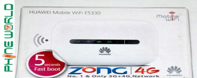 Zong to offer breakthrough 3G & 4G Mobile Broadband devices