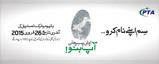 SCO Refuses to Extend Biometric SIM re-verification Deadline