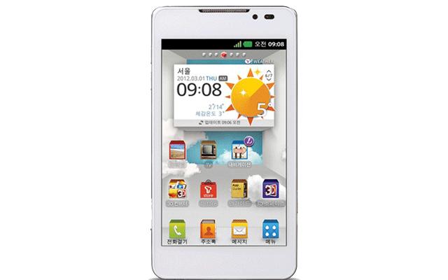 LG-Optimus-3D-Cube-SU870