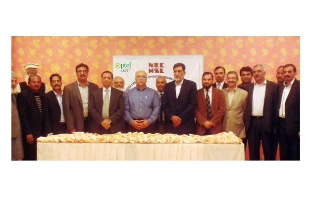 PTCL Partners With Akamai to Boost Broadband Experience