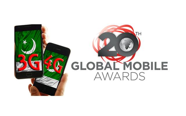 gsma-award