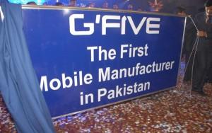 GFive-Celebrates-its-4th-Anniversary