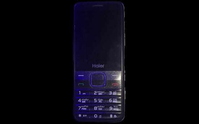 Haier-M-102