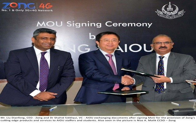 Zong Signs MoU with AIOU